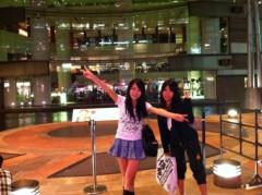 新垣桃菜(JK21) 公式ブログ/ 福岡県に居るねん(*´∀`*) 画像1