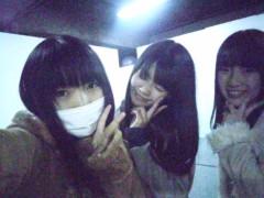 新垣桃菜(JK21) 公式ブログ/今日は日曜日(^^) 画像1
