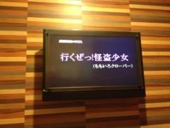 新垣桃菜(JK21) 公式ブログ/寒すぎる1日。 画像1