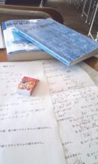 新垣桃菜(JK21) 公式ブログ/LALALA♪〜θ(^0^ ) 画像1