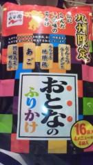 新垣桃菜(JK21) 公式ブログ/ 福岡県に居るねん(*´∀`*) 画像2
