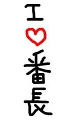 新垣桃菜(JK21) 公式ブログ/新今宮 画像3