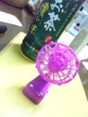 新垣桃菜(JK21) 公式ブログ/桃菜の小さな扇風機 画像1