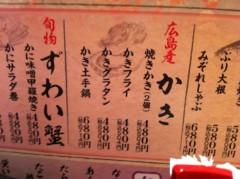 新垣桃菜(JK21) 公式ブログ/春雨スープ。 画像3
