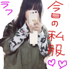 """新垣桃菜(JK21) 公式ブログ/碧ぐみ(""""⌒∇⌒"""") 画像1"""