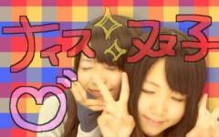 新垣桃菜(JK21) 公式ブログ/野田 画像1