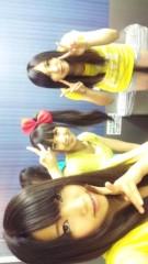 新垣桃菜(JK21) 公式ブログ/うらにゃい。 画像1