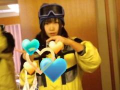 新垣桃菜(JK21) 公式ブログ/伊丹に着陸。 画像2