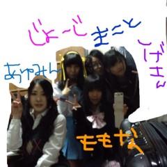 新垣桃菜(JK21) 公式ブログ/桜ノ宮 画像3
