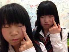 新垣桃菜(JK21) 公式ブログ/鶴橋 画像1