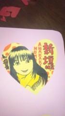 新垣桃菜(JK21) 公式ブログ/ プイッ(。・v・。) 画像2