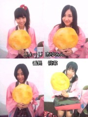 新垣桃菜(JK21) 公式ブログ/ 本日2回目更新(*゜Q゜*)♪ 画像1