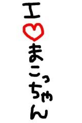 新垣桃菜(JK21) 公式ブログ/西九条 画像2
