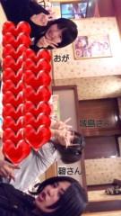 新垣桃菜(JK21) 公式ブログ/揺れた?? 画像1