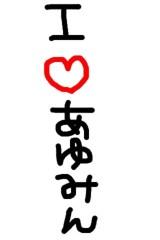 新垣桃菜(JK21) 公式ブログ/弁天町 画像3
