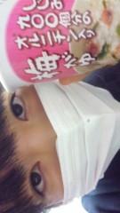 新垣桃菜(JK21) 公式ブログ/すみませんでした。 画像1
