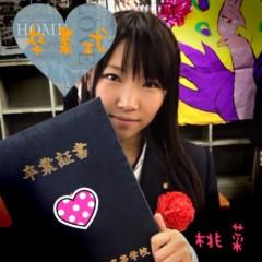新垣桃菜(JK21) 公式ブログ/happy graduation 画像1