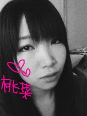 新垣桃菜(JK21) 公式ブログ/福島 画像1