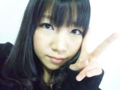 新垣桃菜(JK21) 公式ブログ/ディズニー☆ 画像1