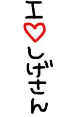 新垣桃菜(JK21) 公式ブログ/芦原橋 画像2