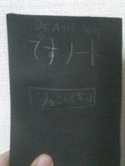 新垣桃菜(JK21) 公式ブログ/にゃ(三^ω^三) 画像1