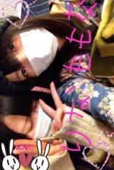 新垣桃菜(JK21) 公式ブログ/ 明日は13日の金曜日(∩∩`)怖 画像1