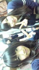 新垣桃菜(JK21) 公式ブログ/桜を見に行こう♪ 画像2