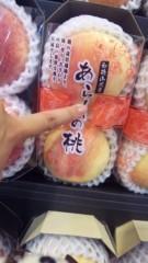 新垣桃菜(JK21) 公式ブログ/あーっ(・□・)! 画像1