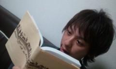 浅木良太 公式ブログ/読書 画像2