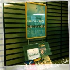 古谷大和 公式ブログ/舞台「ショーシャンクの空に」 画像1