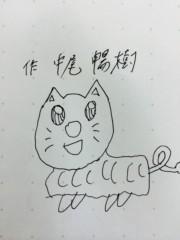 古谷大和 公式ブログ/2回目だからわかるこの感じ。 画像1