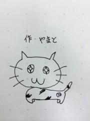 古谷大和 公式ブログ/2回目だからわかるこの感じ。 画像2