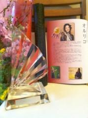 オルリコ 公式ブログ/感動、感謝、感激… 画像3