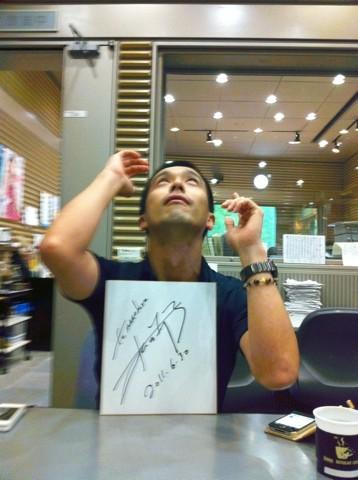 松井五郎先生から色紙をいただいた西川さんの感激氷室さんポーズその3