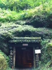 オルリコ 公式ブログ/出会い…世界遺産銀山遺跡…キャンペーン 画像2