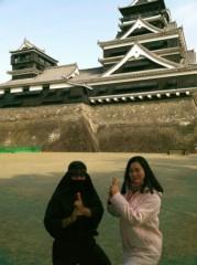 オルリコ 公式ブログ/初めての熊本 画像2