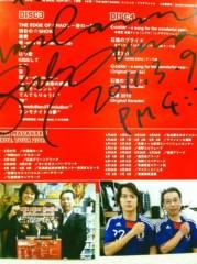 オルリコ 公式ブログ/広島楽器センター 画像2
