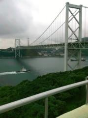 オルリコ 公式ブログ/関門海峡を渡る〜〜〜 画像1