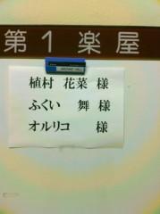 オルリコ 公式ブログ/関西歌謡大賞 画像1
