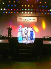 オルリコ 公式ブログ/大阪流行歌ライブ 画像1