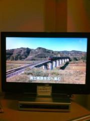 オルリコ 公式ブログ/中国鉄道大紀行 画像1