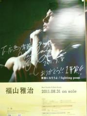 オルリコ 公式ブログ/広島楽器センター 画像3