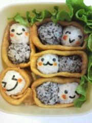 榎本麗美 プライベート画像/お弁当。 2010-02-16 08:51:45