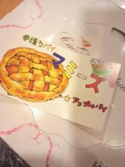 榎本麗美 プライベート画像/26 2010-03-26 17:21:54