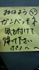 榎本麗美 プライベート画像/16 2010-03-09 12:00:03