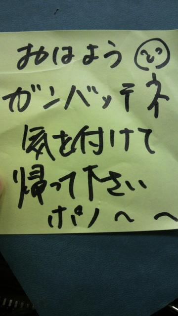 2010-03-09 12:00:03