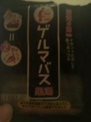 榎本麗美 プライベート画像/いろいろ1 2010-02-17 18:02:28