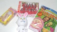 師井優衣 公式ブログ/LIVE 画像2