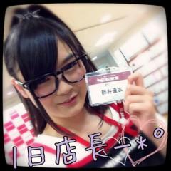 師井優衣 公式ブログ/リリイベ(*^^*) 画像2
