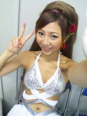 �泉絢美 公式ブログ/ゲームショー♪ 画像1